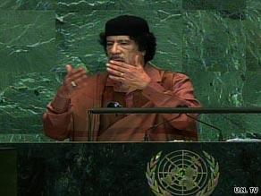art.gadhafi.untv